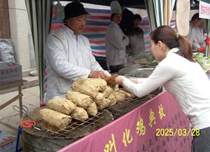山塘中华美食节