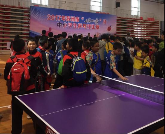 七里山塘杯全市中小学生乒乓球赛